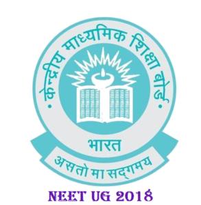 NEET 2018 Exam: Check Information