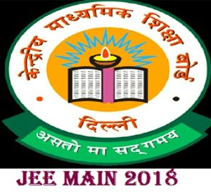 JEE Main 2018 Check Information