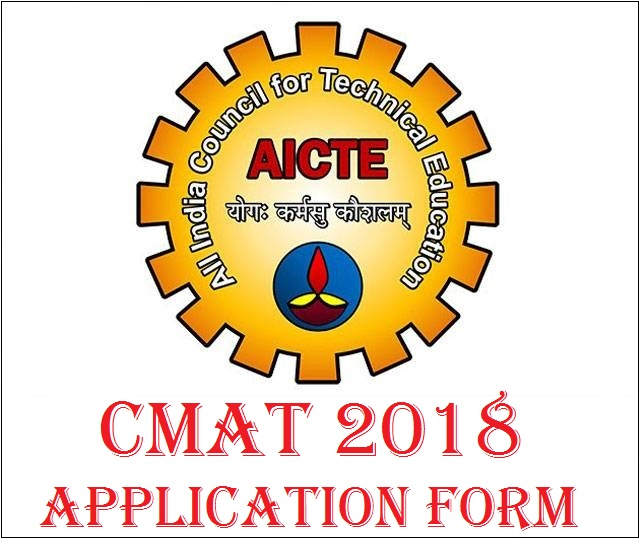 mp ppt application form 2017