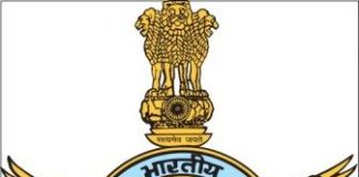 AFCAT Application Form 2019 instructions for applying online