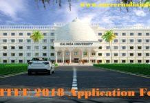 KIITEE Application Form 2018