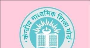 CTET 2019 Hindi Information
