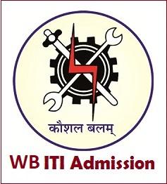 West Bengal ITI 2019 Admission Details