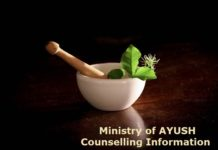 Check AYUSH Counselling 2018 details here.