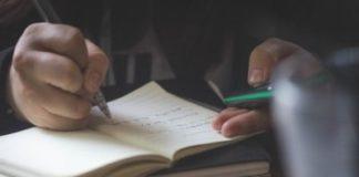Complete information regarding CMAT 2020 Exam