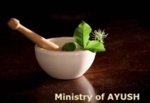 AYUSH Admission 2019 Details