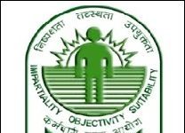 SSC CGL 2019 Complete Information