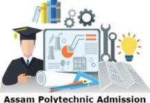 Assam Polytechnic 2021 exam information