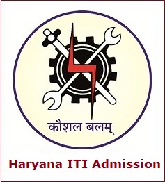 Haryana ITI Admission 2020 Details