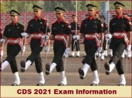 CDS 2021 Exam Details