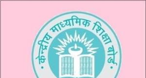 CTET Application Form 2019 Details