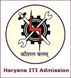 Haryana ITI 2020 Admission Process
