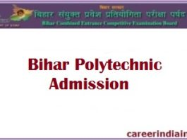 Bihar Polytechnic Application form 2020 Details