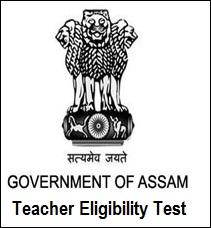 Assam TET Application Form 2019