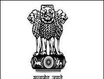 Assam TET 2019 Exam Information