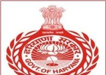 Haryana Polytechnic 2020 exam information