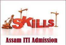 Assam ITI Application Form 2020