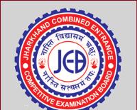Jharkhand B.Ed. 2020 exam information