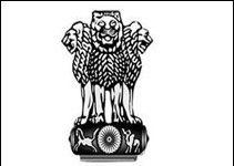 Assam TET Exam 2020 Details