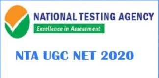 UGC NET 2020 Exam Information