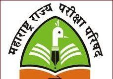 Maharashtra TET 2020 Exam Details