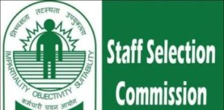 SSC MTS 2020 Recruitment