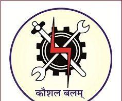 Bihar ITI Admission 2020