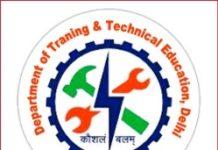 Delhi Polytechnic 2020 exam details