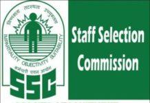 SSC MTS Application Form 2020 Details