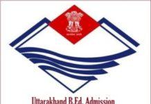 Uttarakhand B.Ed. 2020