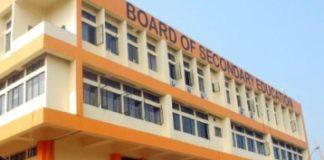 Assam Board Date Sheet 2021